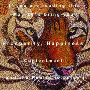 Tigergreetings